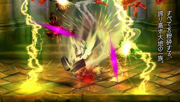 dragon-s-crown-playstation-3-ps3-1366358284-044.jpg