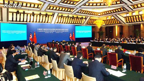 comite_conjoint_chine_RPDC_14_aout_2012.jpg