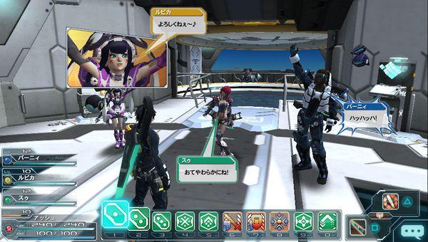 phantasy-star-online-2-playstation-vita-1331544012-001.jpg