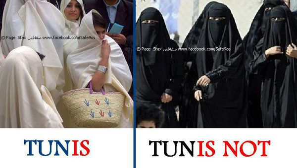 Tunis, Tunis is not