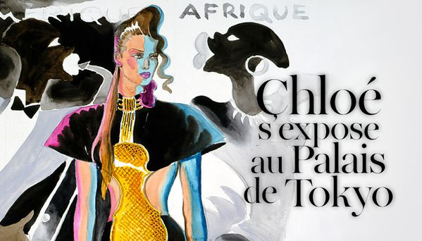 chlo___s___expose_au_palais_de_tokyo_3682_north_788x450-1-.jpg
