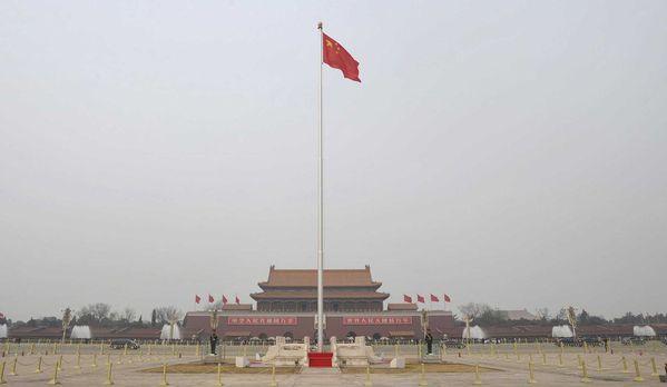 sem13mare-Z28-pollution-place-Tiananmen-Pekin-Chine.jpg