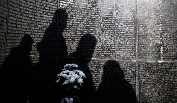 sem13jani-Z34-memorial-bulgarie-victimes-communisme.jpg