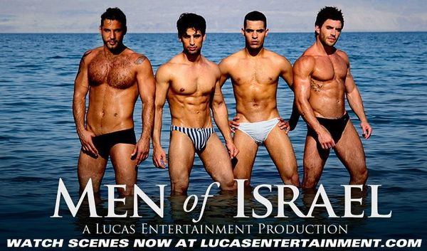 Gay Men of Israel
