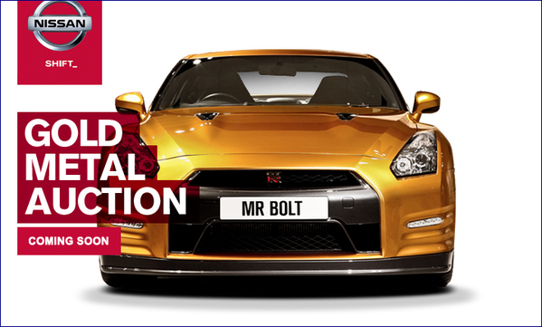 nissan-gold.PNG
