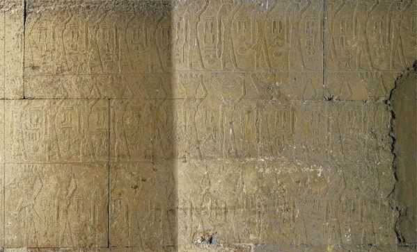 Mastaba-de-Ty---Defile-des-domaines.jpg