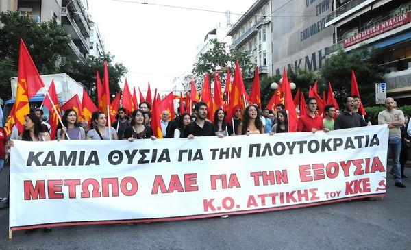 KKE-14-05-2012-A.jpg
