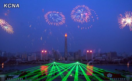 feu_artifice_pyongyang_15_avril.jpg
