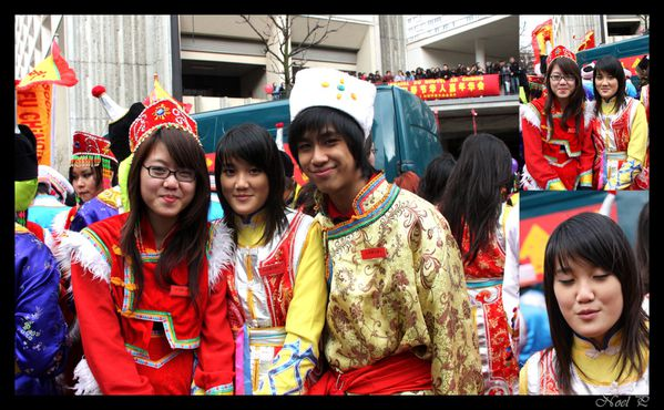 Nel an chinois 2011 (15)