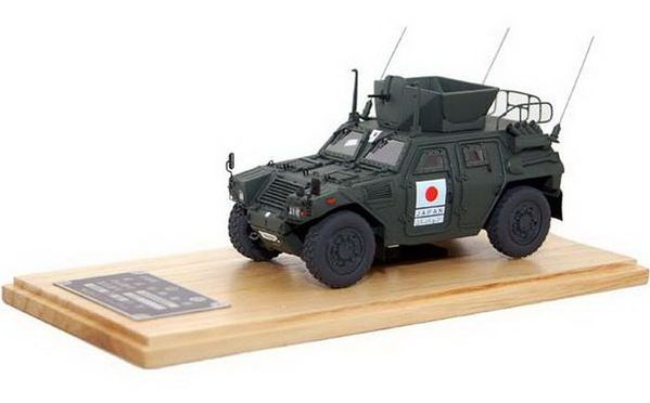 TOY-SCL-59961.jpg