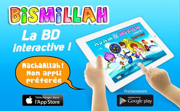 iPad-application-bannie-re-rs.jpg