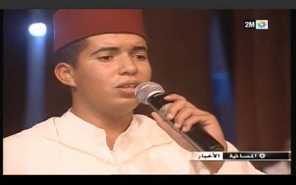 Moulay Ismàil El Idrissi