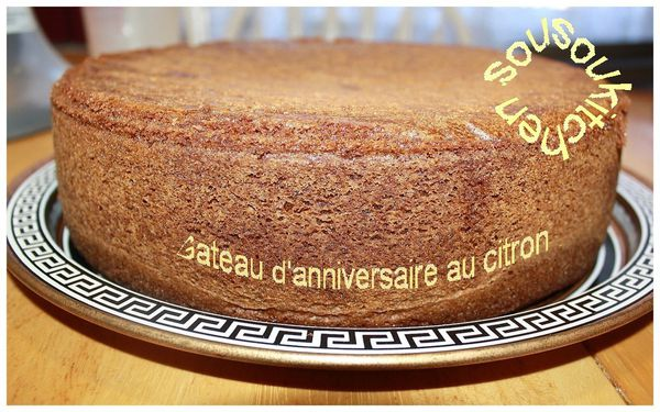 2010-11-15-Lmon-Birthday-Cake-pic18.jpg