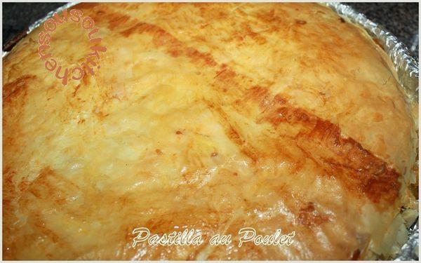Pastille au Poulet (en vidéo) بسطيلة الدجاج