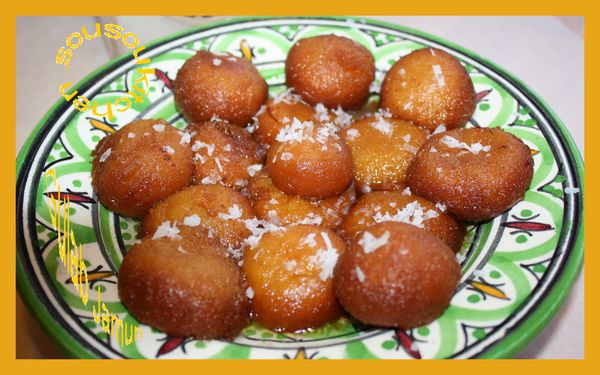 2010-10-04 Gulab Jamun1