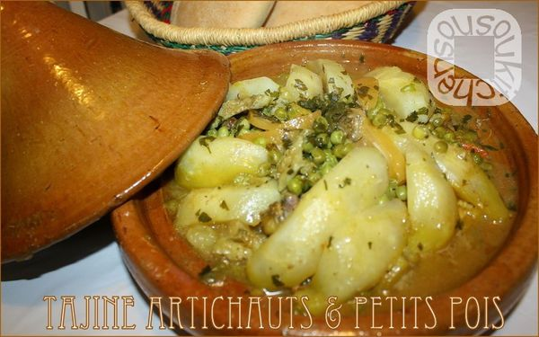 Tajine Artichauts et Petits Pois -  