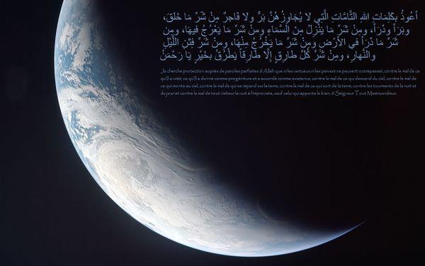 fond islam (103)