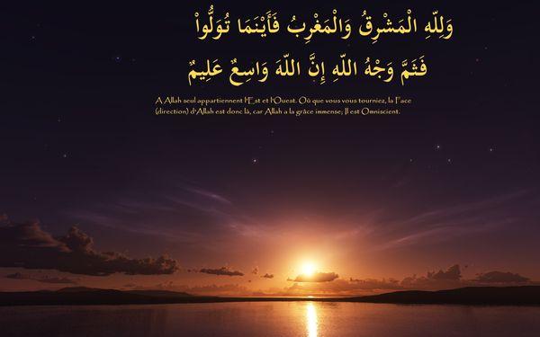 fond islam (155)