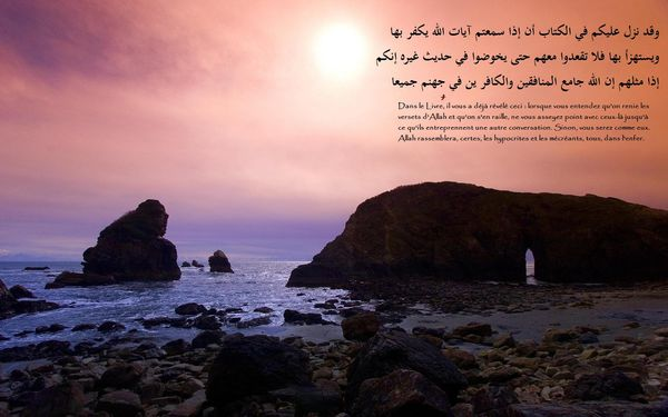 fond islam (161)