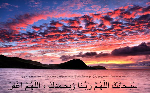 fond islam (47)