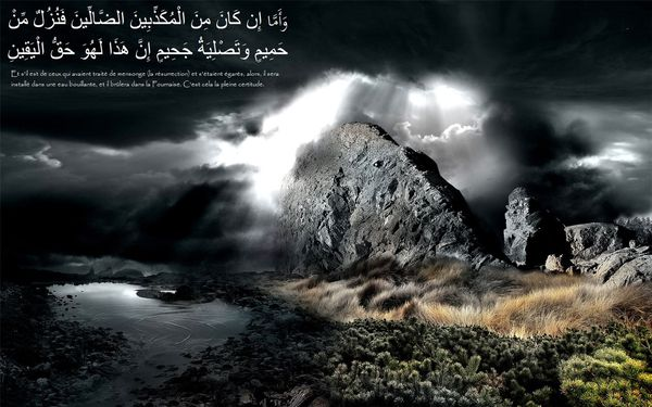 fond islam (57)
