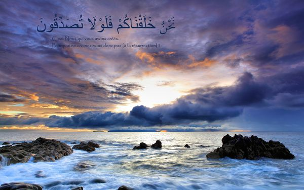 fond islam (74)