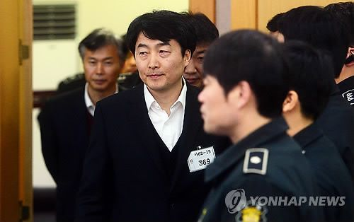 lee-seok-ki_sentenced-to-12-years_south-korea.jpg