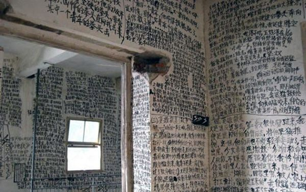 An-anonymous-author-s-novel-written-on-the-walls-of-an-ab.jpg