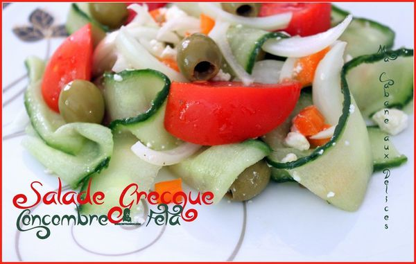 Salade grecque concombre feta photo 1