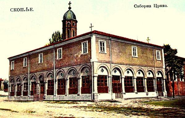 Skopje La Cathédrale de la Nativité de la VieregeSv. Bogo