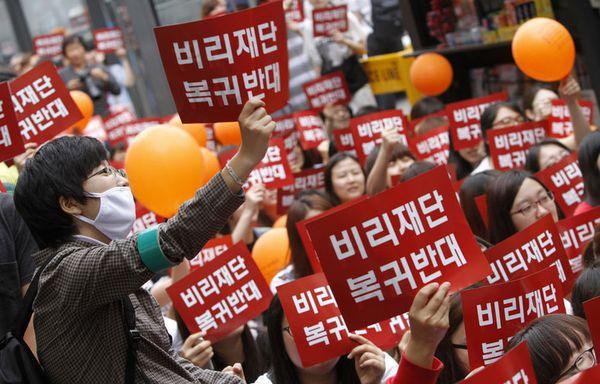 sem11juc-Z19-Universite-Coree-du-Sud.jpg