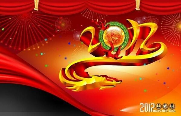 Nouvel-an-Chinois-2012_4-copie-1.jpg