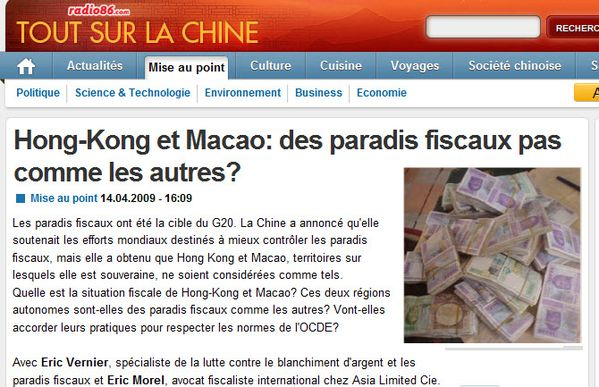 MacaoParadisFiscal.jpg