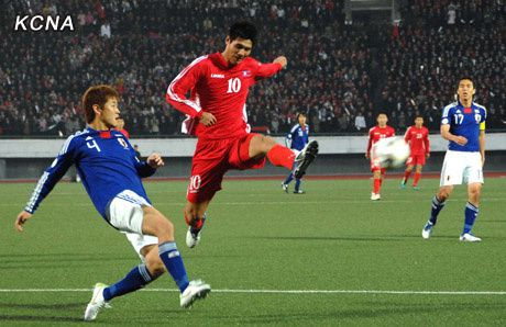 Japan_DPR_Korea_World_Cup_11_november_2011_4.jpg