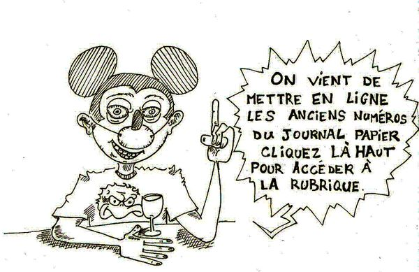 mickey-journal.jpg