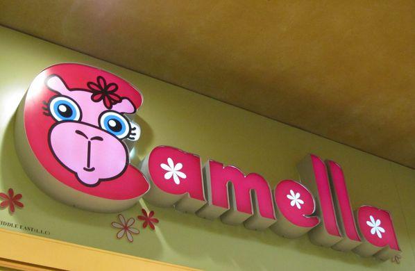mall-battul 2994