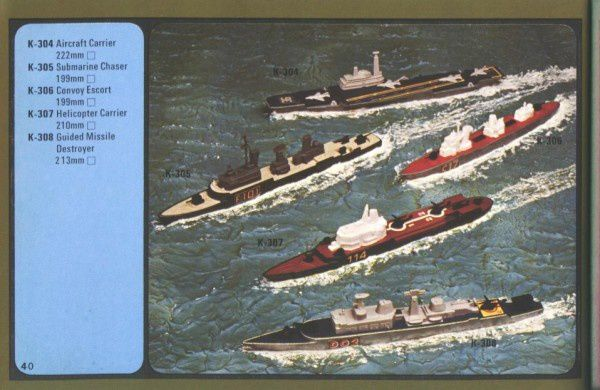 catalogue matchbox 1977 p40 submarine guided missile destro