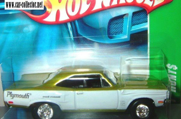 70 plymouth roadrunner sth super treasure hunt