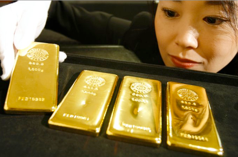 or-gold-chine.png