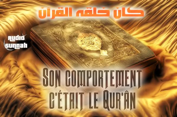 audio-sunnah