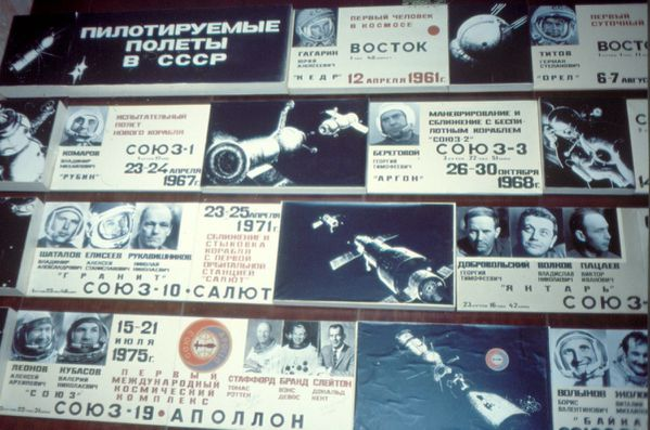 Salle-des-illustres---Moscou---Extrait.jpg