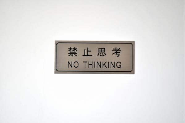 Image-4-Signage-Siu-Lan-Ko.png