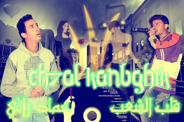 Ch7al Kanbghiik - 9ELB CHE3B Feat MR IMADRAY & ANGEL MOUNIA (2011)
