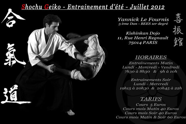 Shochu Geiko Juillet 2012s