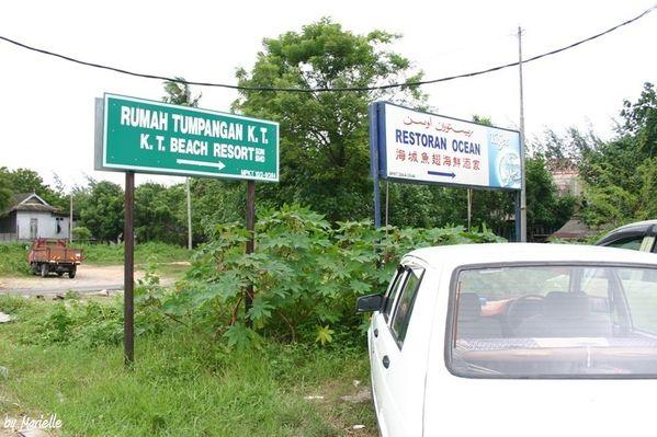 Kuala Terrengganu : KTBeach Resort