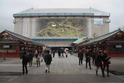 Tokyo-4445.JPG