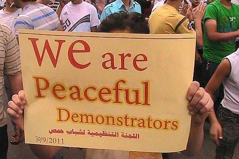 syrie-manifestation-pacifique.jpg