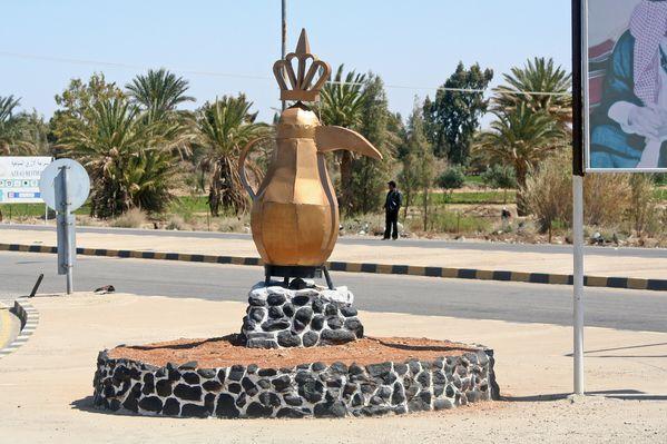 QASR-AL-AZRAD 0143