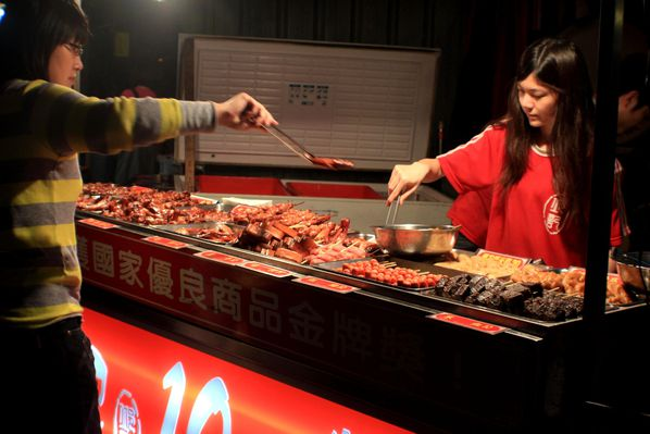 Taipei Night Market (7)