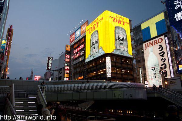 Osaka 7177